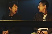 痞子英雄之全面开战-欢喜首映-高清完整版视频在线观看